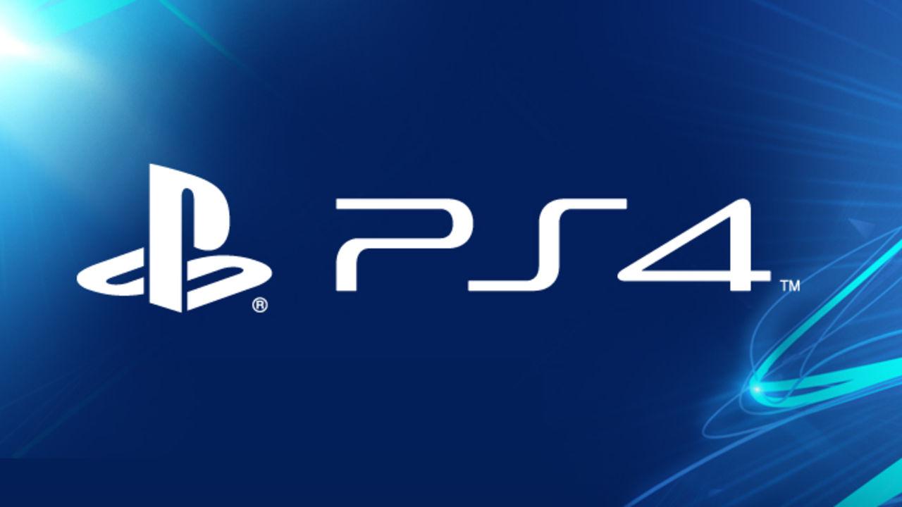 Sony admite que PS4 lucha contra su propia extinción
