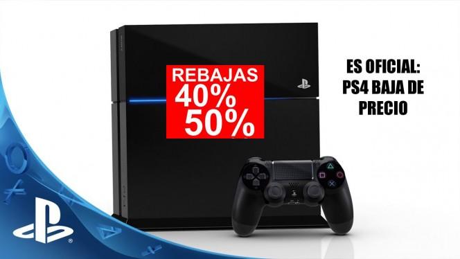 PS4 baja de precio oficialmente: 10 motivos para comprar al fin una PlayStation 4