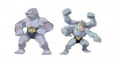 Machamp y Machoke son dos Pokémon con un secreto oscuro. Muy oscuro. ¿Quieres descubrirlo?