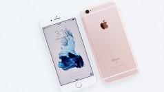 Samsung podría fabricar uno de los elementos clave del iPhone 7
