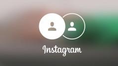 Cómo añadir varias cuentas en Instagram y pasar de una a otra