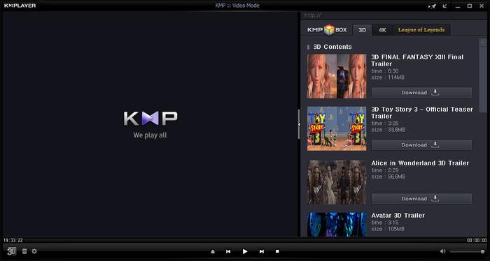 Cómo actualizar KMPlayer