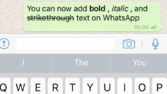 WhatsApp se acaba de renovar con una nueva función para los más perezosos