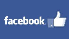 Cuidado: te robarán la cuenta de Facebook si caes en esta trampa