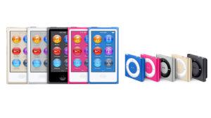 iPod ha muerto. Larga vida a iPod