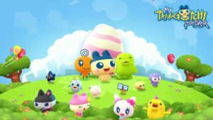 ¡Vuelve Tamagotchi! Repasamos la historia de la mascota virtual que revolucionó los 90