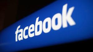 Facebook promete protegerte con esta función cuando en realidad te está espiando