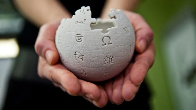 wikipedia-manos