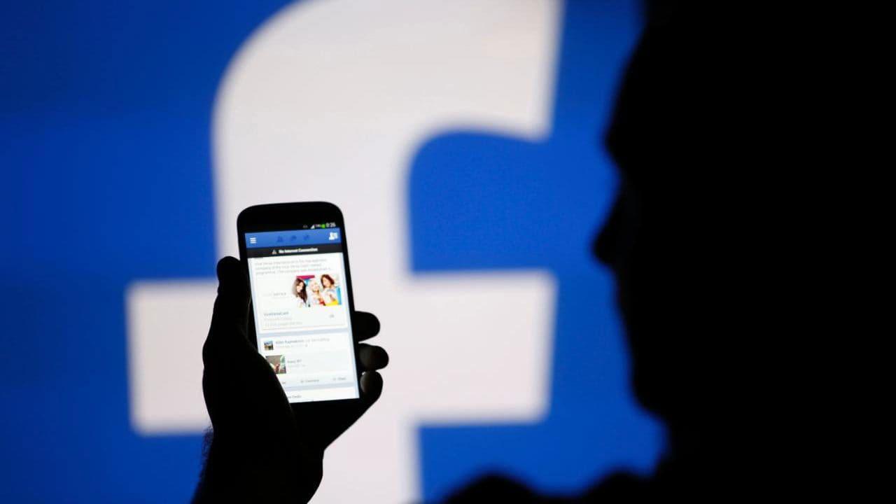 Facebook acosa a los usuarios que la «abandonan» utilizando estos métodos