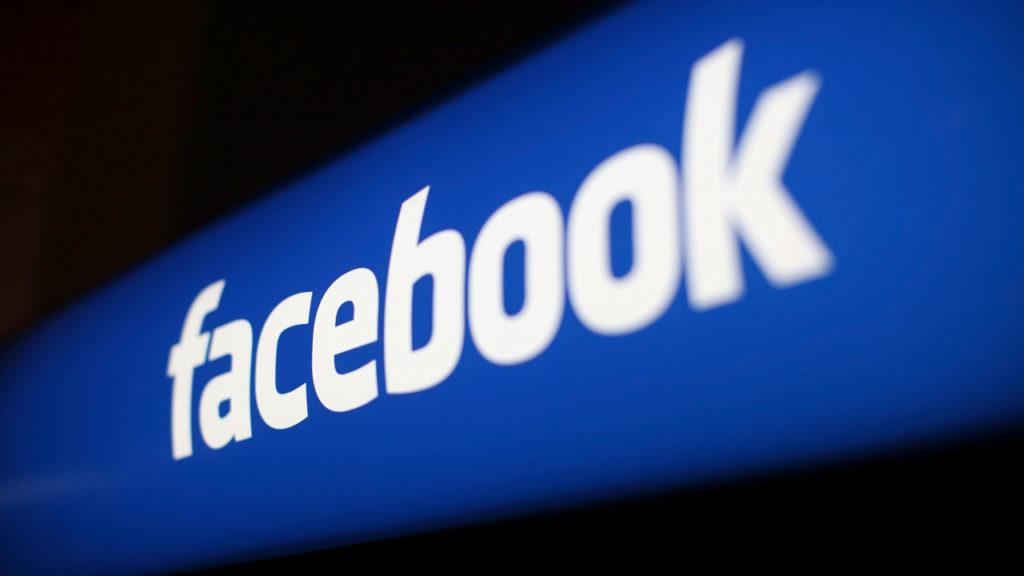 Facebook sabe a quién llamas y con quién intercambias mensajes de móvil