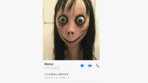 Momo: ¿quién es este ser que aterroriza WhatsApp?