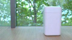 Xiaomi lanza su cubo de basura inteligente