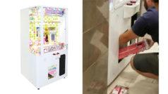 Un padre entrena a su hija para robar una Nintendo Switch de una máquina de premios