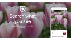 5 usos que puedes darle a Google Lens