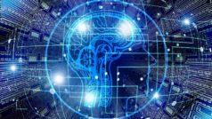 Amazon ha creado su propio chip de inteligencia artificial