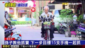 """El """"abuelo de Pokémon Go"""" evoluciona: juega con 21 móviles a la vez mientras va en bici"""