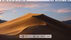 Cómo hacer una captura de pantalla en Mac fácilmente