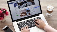 Tamaño de la portada de Facebook y consejos para que ésta se vea genial