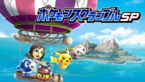 Pokémon lanza por sorpresa nuevo juego en Android y iOS