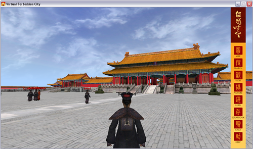 Visit the Forbidden City from your PC