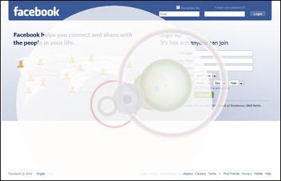 Facebook Lens Flare