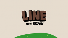 Line for iOS updated to 3.8.0