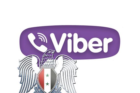 viber hack