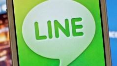 How to add contacts in LINE for your mobile device