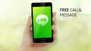 How to register LINE for your mobile device