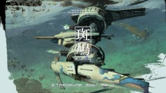 Classic Shoot 'em up Ikaruga arrives on Steam next week