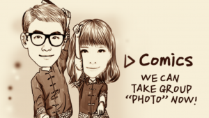 How to use MomentCam on your PC
