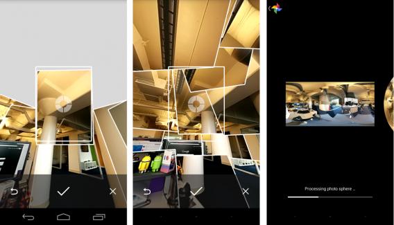 Photo Sphere, função da Câmera do Google