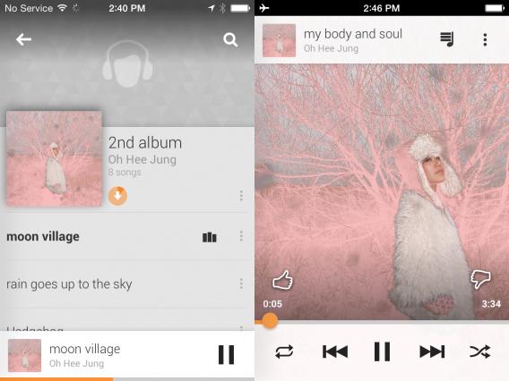 Google Play Music for iOS offline play