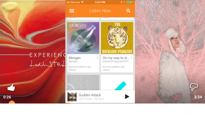 Google Play Music for iOS can replace the Music app