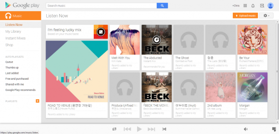 google play music standard