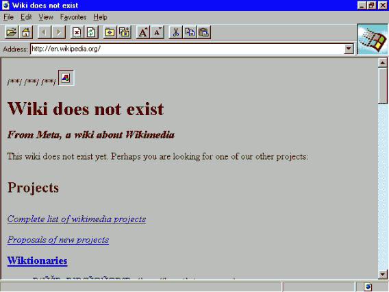 Internet_Explorer_1.0
