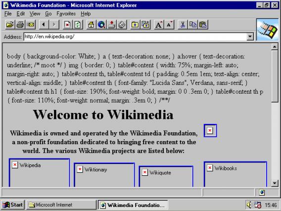 Internet_Explorer_2