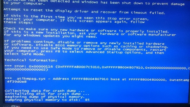 The Windows Blue Screen of Death has changed forever!