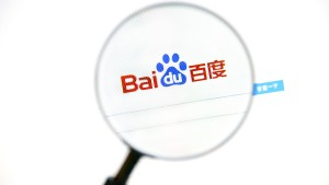 Getting Started: The Features of Baidu Browser