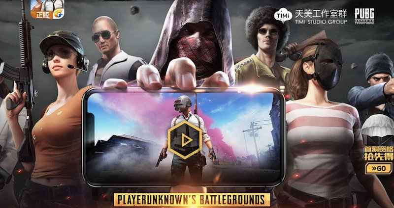 Tencent bringing Player Unknown's Battlegrounds to mobile in China