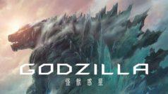 Who would win? Netflix Godzilla vs. MonsterVerse Godzilla