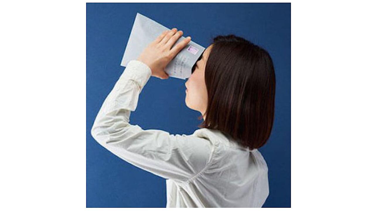 star filled envelope