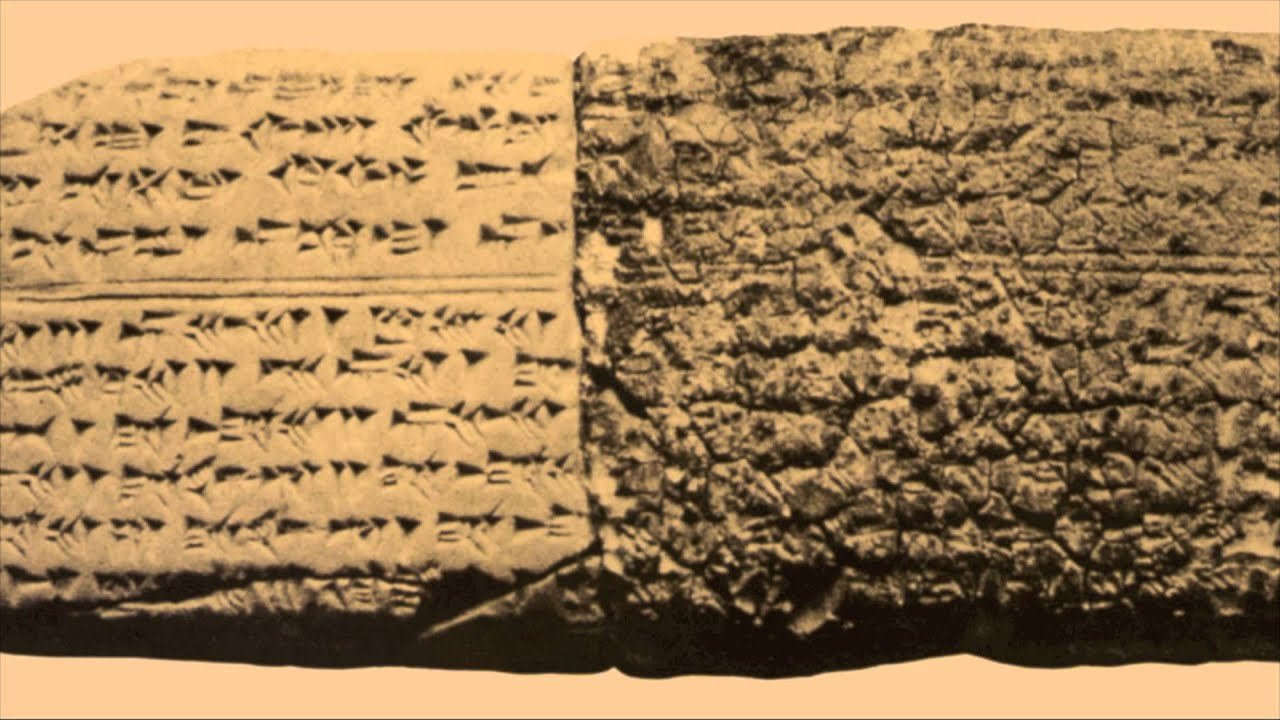 Stone tablet of Hurrian Hymn no. 6