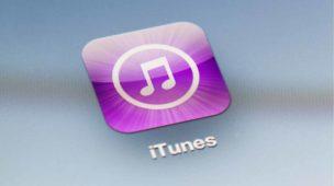 Apple kills iTunes