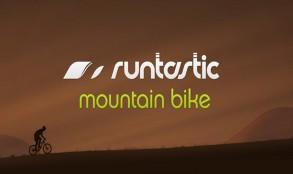I 5 migliori programmi per ciclisti
