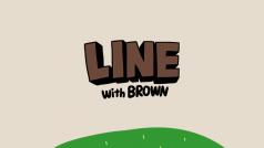 LINE per iPhone si aggiorna con nuovi temi e nuove Emoji