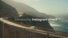 Arriva Instagram Direct, messaggi privati attraverso le foto