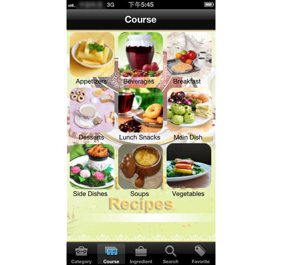 5000+ Lactose-Free Recipes screenshot