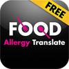 Food Allergy Translate FREE icone