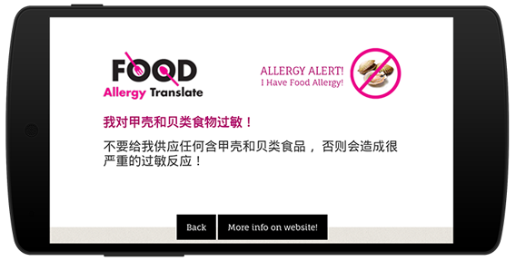 Food Allergy Translate FREE screenshot